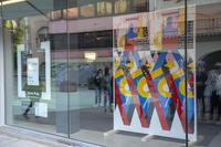 El projecte Vi_suals ofereix demà dues accions artístiques, la inauguració de l'exposició de Foto Art i una projecció de curtmetratges